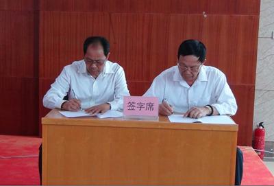 漳州理工学院举行2018年校园安全责任书签约仪式图片