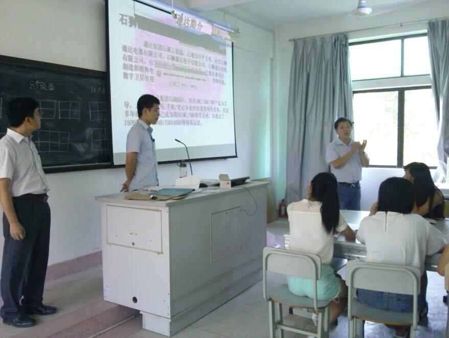 漳州理工职业学院图片